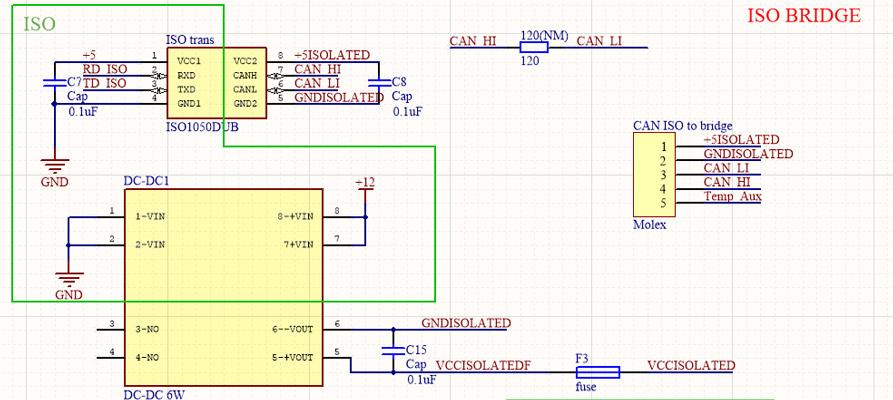 Figure 4. AMS inside the Accumulator Enclosure.