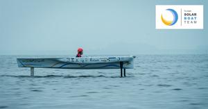 Solar Boat Team 2020